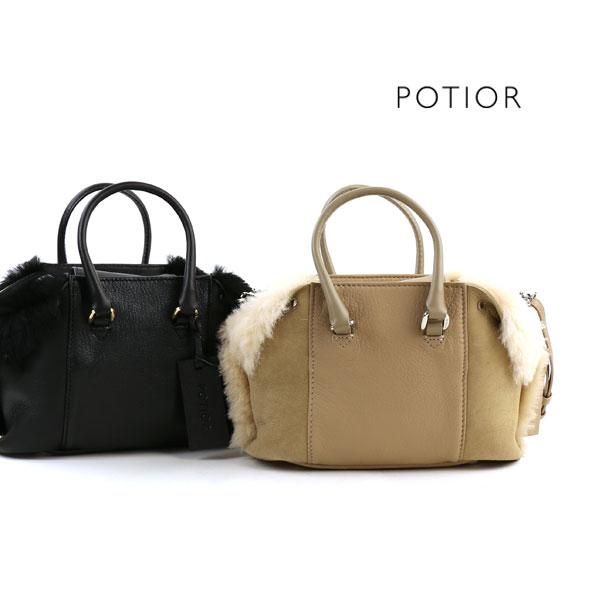 PotioR(ポティオール) レザー×ムートン 2WAY ミニバッグ ハンドバッグ・MGS-0062XS  #PotioR
