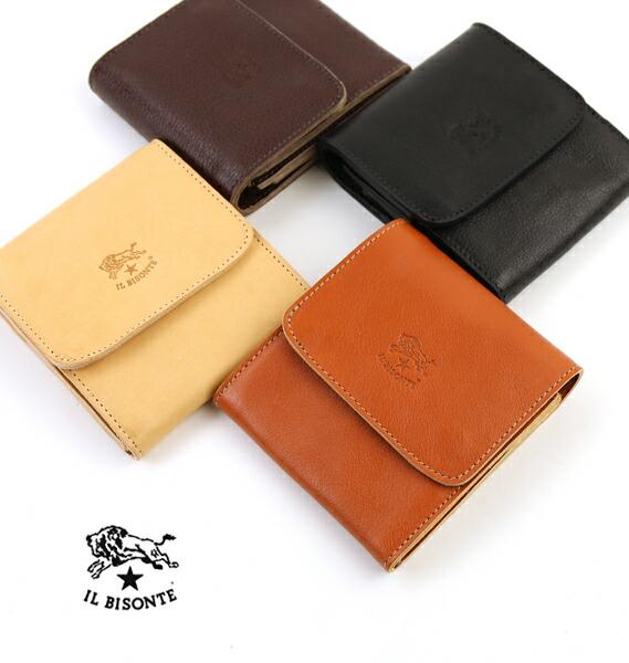 IL BISONTE(イルビゾンテ) レザー 二つ折り 財布・54162309440  #ILBISONTE