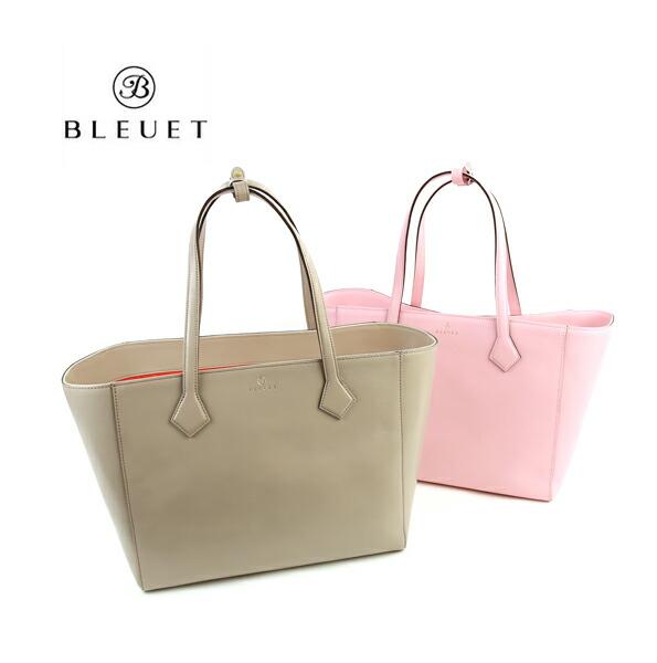 BLEUET(ブルエ) レザー  トートバッグ・SBG-0395  #BLEUET