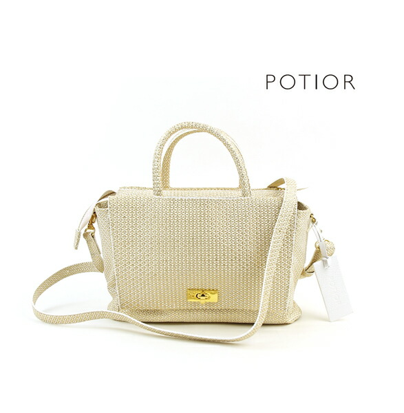 PotioR(ポティオール) レザー 2WAY ミニ ハンドバッグ ショルダーバッグ・AEO-0046  #PotioR