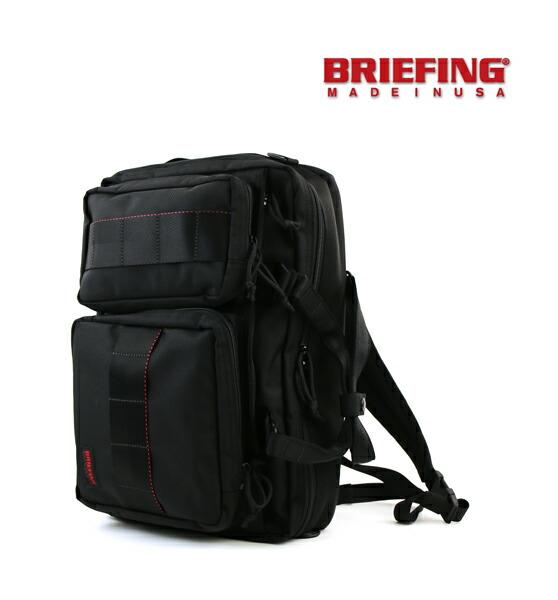 BRIEFING(ブリーフィング) バリスティックナイロン 3WAY ブリーフケース PCバッグ NEO TRINITI LINER・BRF399219 #BRIEFING