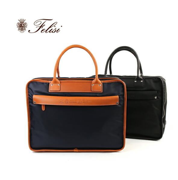 Felisi(フェリージ) ナイロン×レザー  ビジネスバッグ ブリーフケース・1758-DS  #Felisi