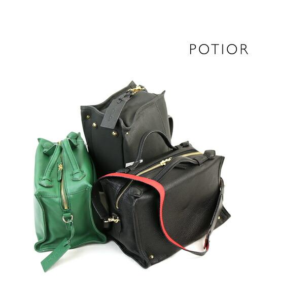 PotioR(ポティオール) ゴートレザー 2WAY ミニ ハンドバッグ ショルダーバッグ・GO-0131  #PotioR