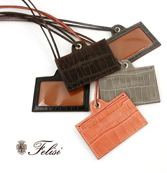 Felisi(フェリージ) クロコ型押し エンボスレザー  IDカードケース カードホルダー 862/1/SA・862-1-SA  #Felisi