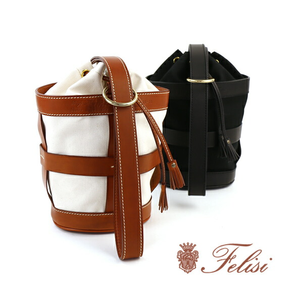 Felisi(フェリージ) コットンキャンバス×レザー バスケット型 ショルダーバッグ ハンドバッグ 18/11/OS+A・18-11-OS-A  #Felisi