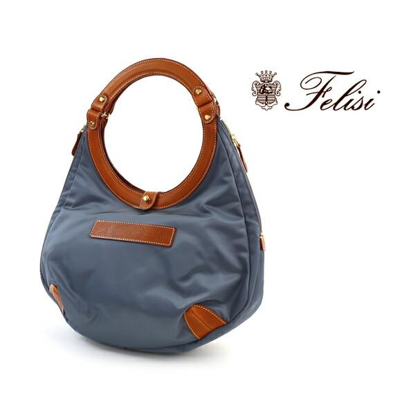 Felisi(フェリージ) ナイロン×レザー サークルハンドル ハンドバッグ サークルバッグ 9333/DS・9333-DS  #Felisi