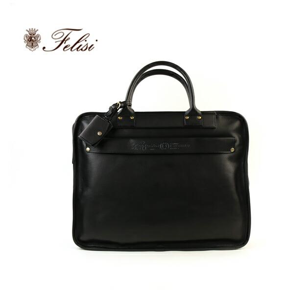 Felisi(フェリージ) バケッタレザー シュリンクレザー  ビジネスバッグ ブリーフケース 8637/3/NK+NK・8637-3-NK-NK  #Felisi