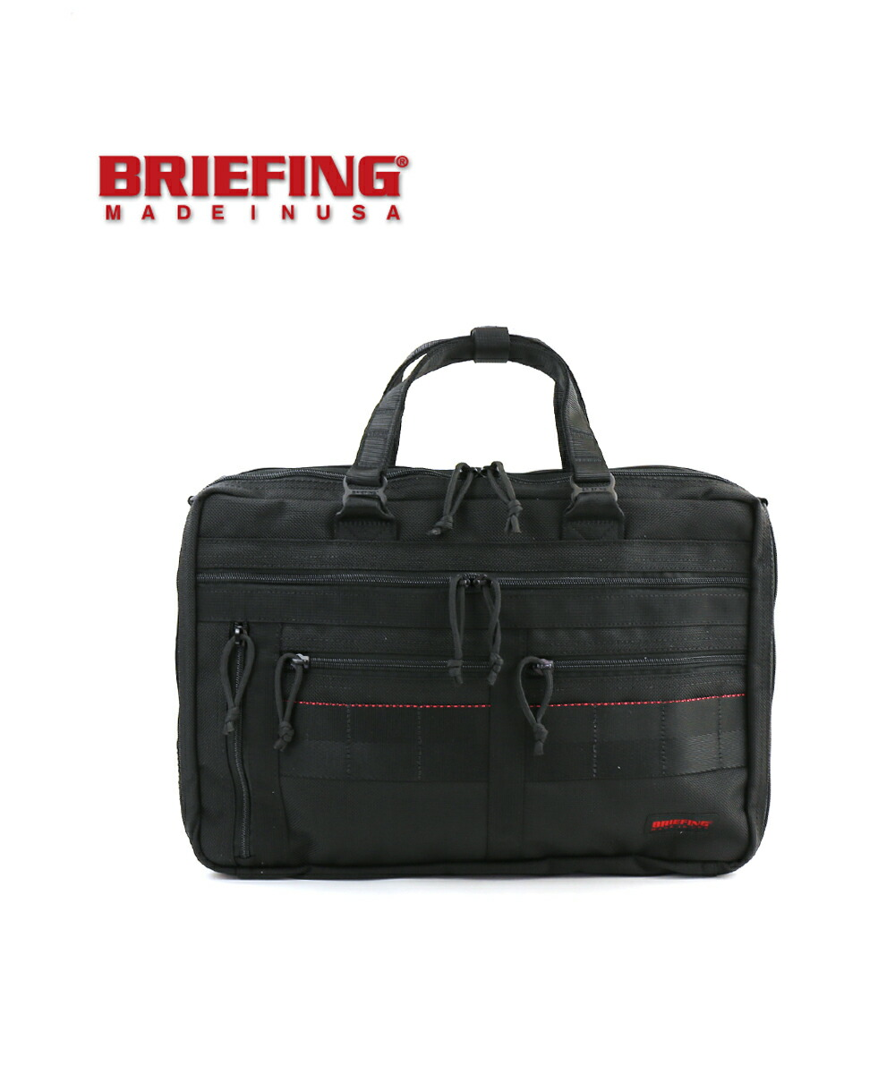 BRIEFING(ブリーフィング) バリスティックナイロン 3WAY ブリーフケース PCバッグ A4 3WAY LINER・BRM181401  #BRIEFING