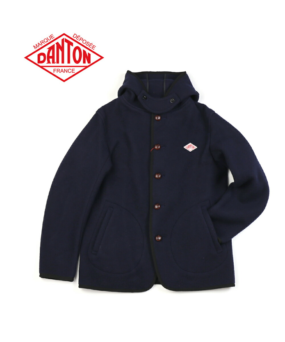 DANTON(ダントン) ウールモッサ メンズ シングル フードジャケット・JD-8455WOM  #DANTON