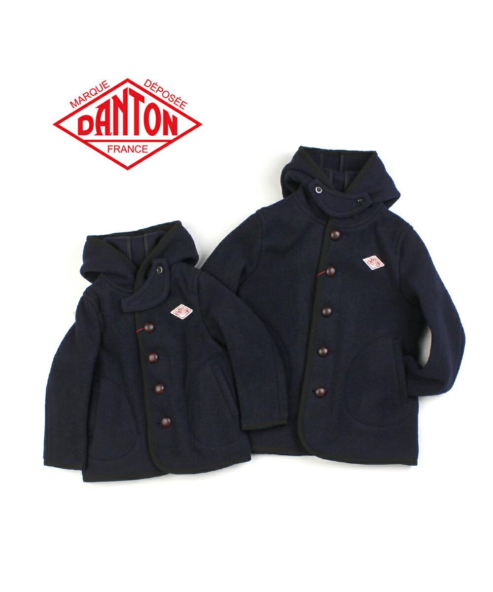 DANTON(ダントン) ウールモッサ キッズ フード付き ジャケット ショートコート・JD-8576WOM  #DANTON