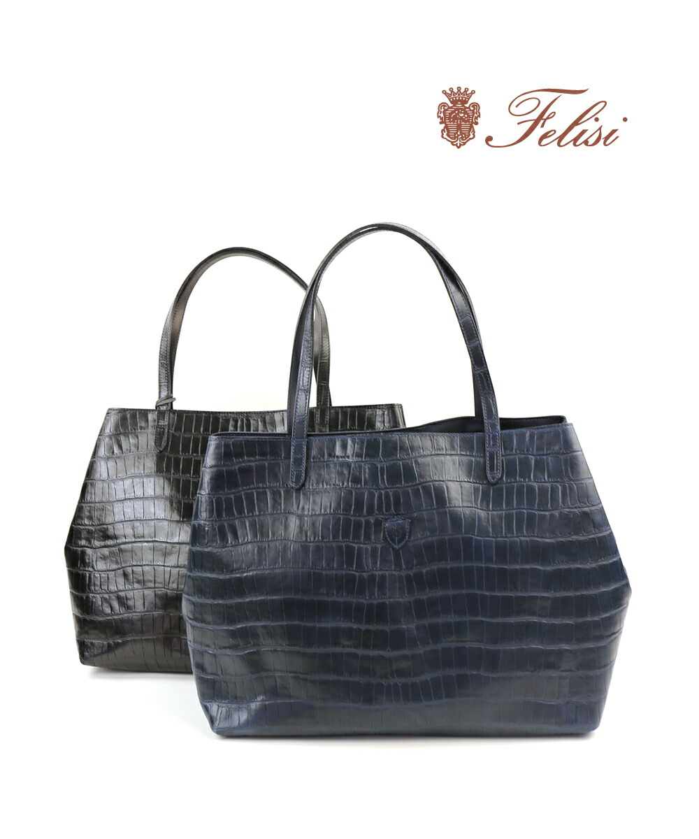 Felisi(�ե����) ����ܥ��쥶�� ���������� �ȡ��ȥХå� 15/20/SA��15-20-SA  #Felisi