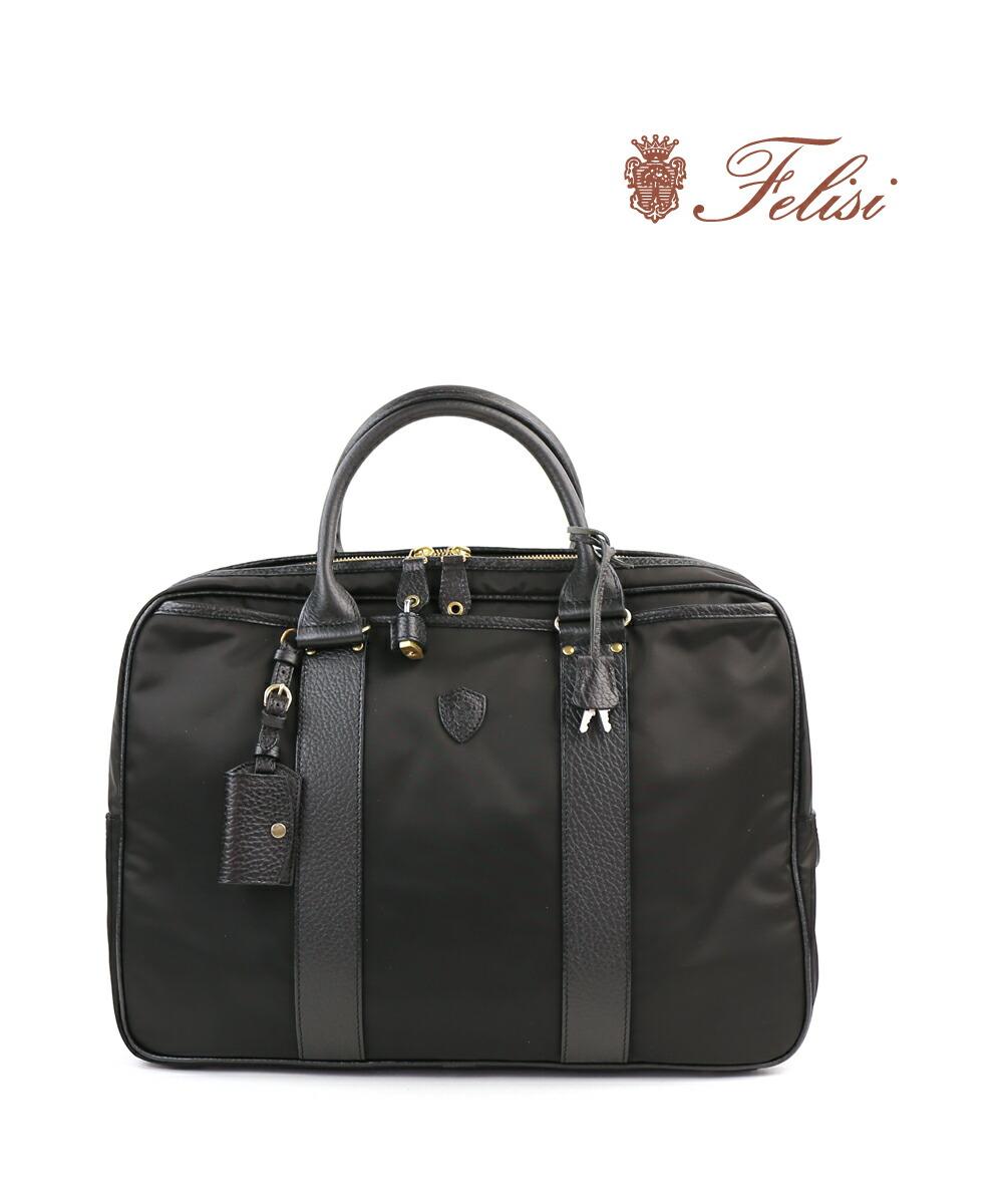 Felisi(フェリージ) ナイロン×バッファロー型押しレザー  ビジネスバッグ ブリーフケース 1882/1/DS+BN・1882-1-DS-BN  #Felisi