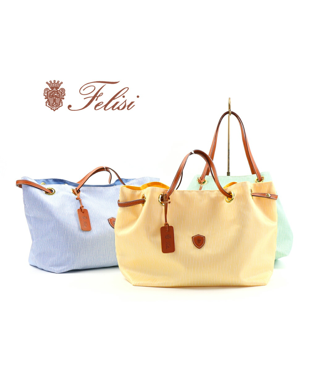 Felisi(フェリージ) シアサッカープリントナイロン×レザー  ハンドバッグ 17/21/SR+DS+A・17-21-SR-DS-A  #Felisi
