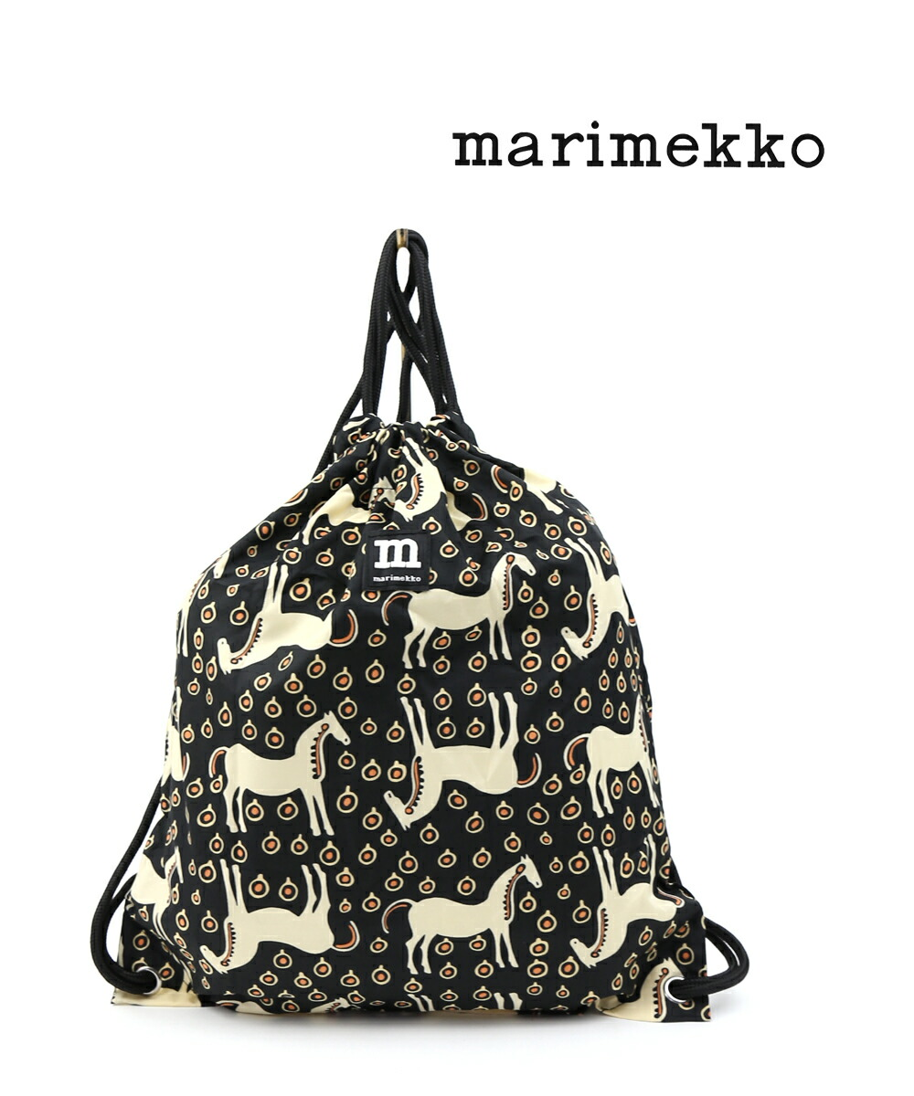 marimekko(マリメッコ)  ポケッタブル ナップサック リュック SMARTSACK MUSTA TAMMA スマートサック ムスタ タンマ・52214290175  #marimekko