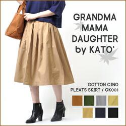 GRANDMA MAMA DAUGHTER by KATO