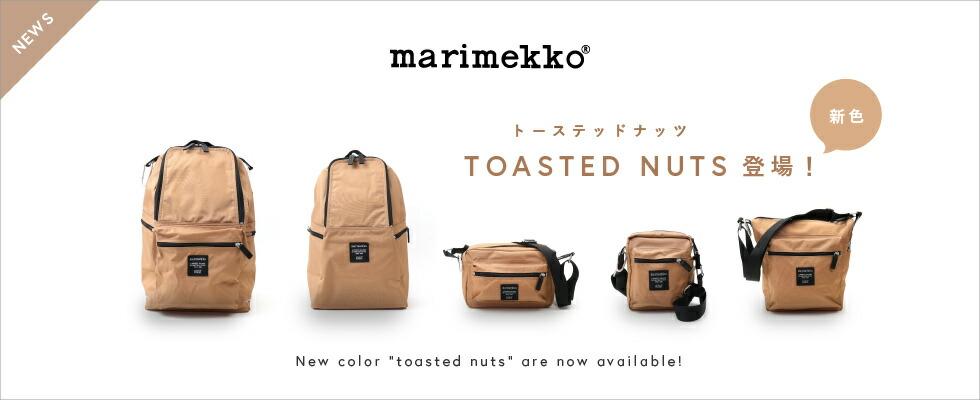 marimekko_new