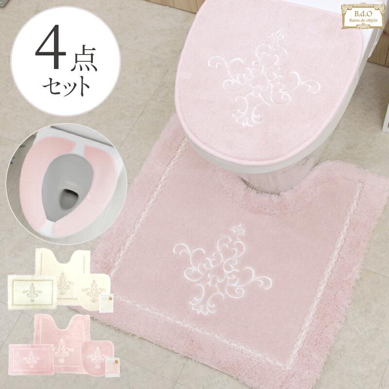 トイレマット福袋
