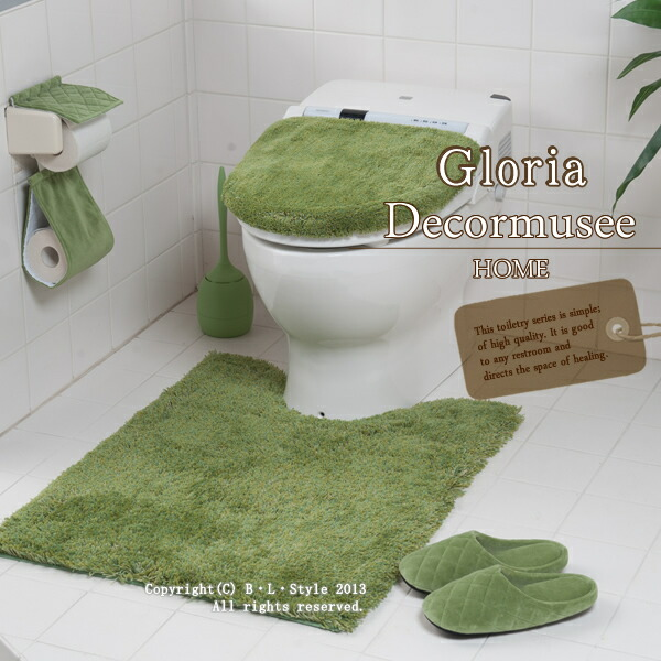 デコールミュゼ【グロリア】:北欧テイストのモダンなトイレタリーシリーズ