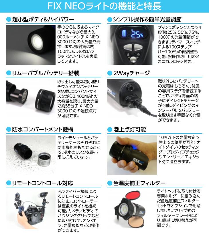 商品バナー02