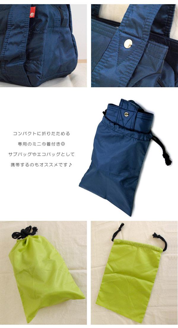 【macaronic style】マカロニックスタイル ナイロンあおりトート_28003
