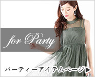 party top