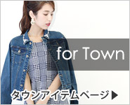 town top