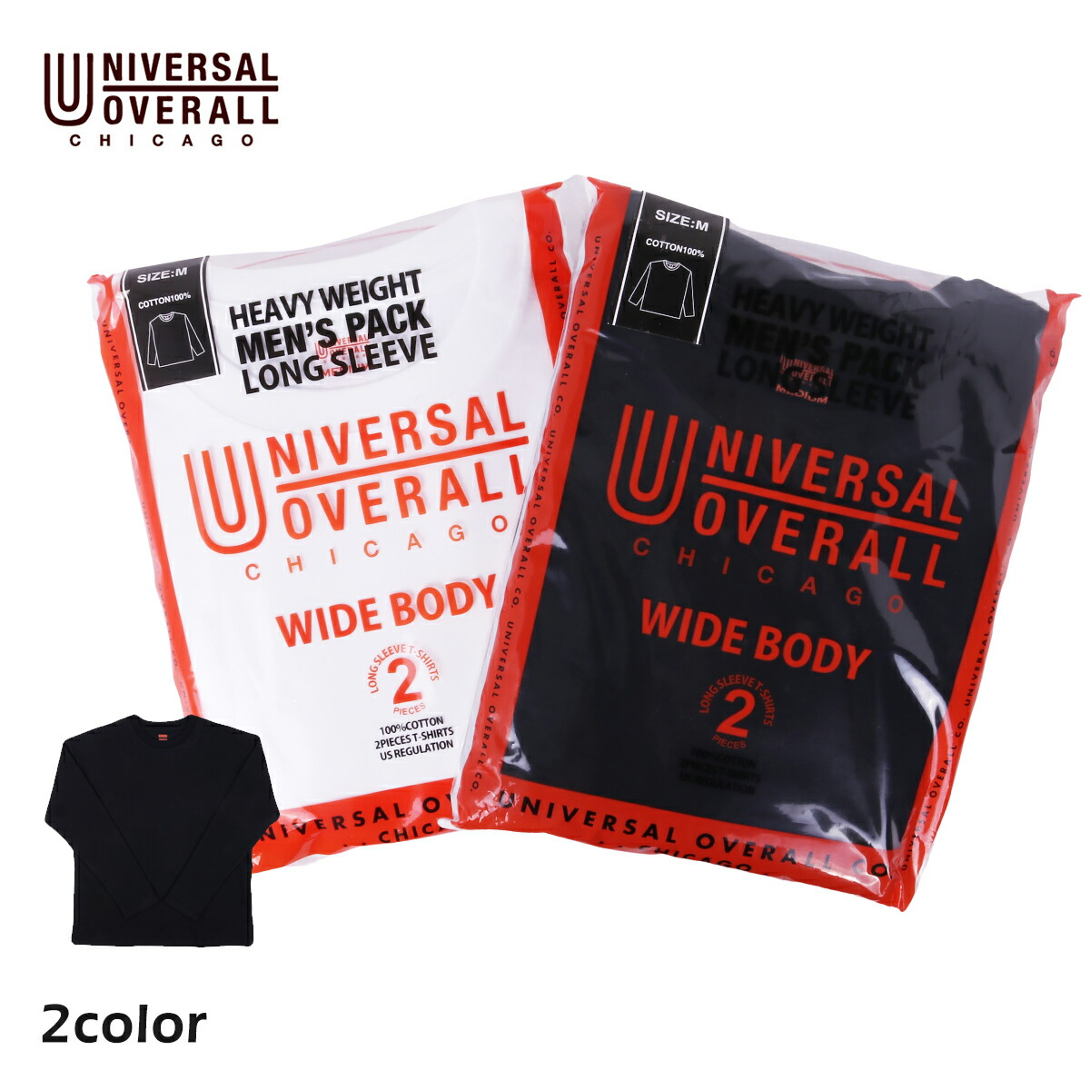 UNIVERSAL OVERALL ユニバーサルオーバーオール WIDE HEAVY 2PACKS LONG SLEEVE TEE
