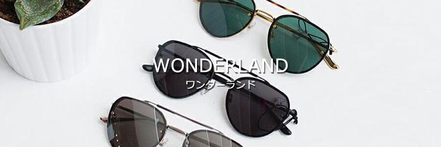 wonderland ワンダーランド