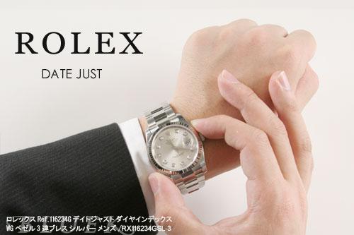 rolex勞力士116234g 72200 銀色表盤鉆石刻度 ㊣陪同驗貨高清圖片