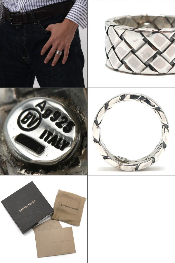 new product d79fa 21f7a ボッテガヴェネタ BOTTEGA VENETA リング【指輪】 イントレ ...