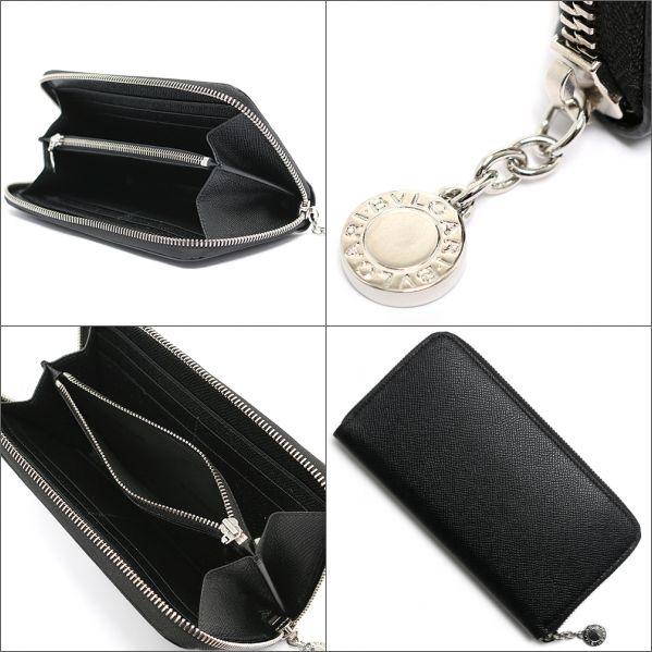 0cec0e60bb77 ブルガリの【クラシコ】長財布です。上質なブラックグレインボディにクラシコ の特徴でもあるロゴ入り円形プレートがファスナートップに施されたシンプルなデザイン。