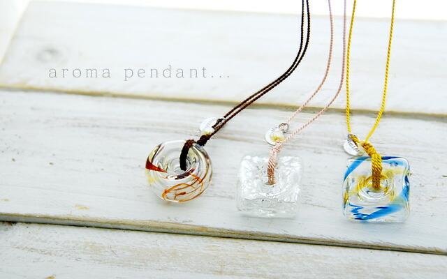 アロマペンダント ガラス