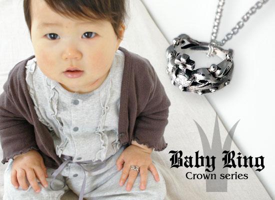 6月誕生パール(真珠)のベビーリング