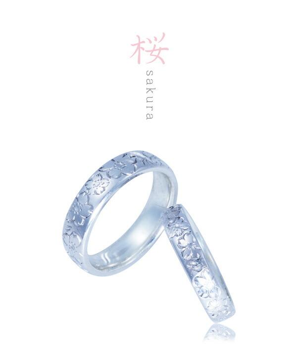 彫金結婚指輪 プラチナ ゴールド