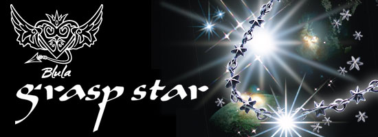 Blula新作シルバーアクセ「grasp star」