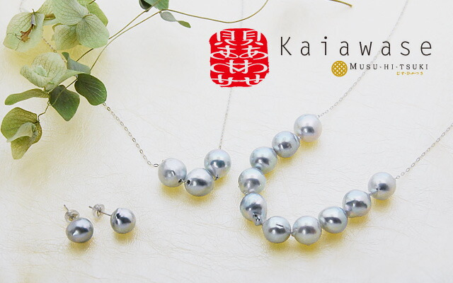 Kaiawase 貝あわせ - MUSU・HI・TSUKI むす・ひ・つき