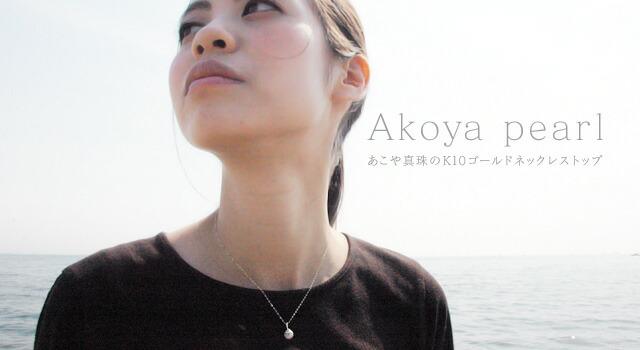あこや 1粒パール ネックレス ハート型 アコヤ真珠 レディース K18