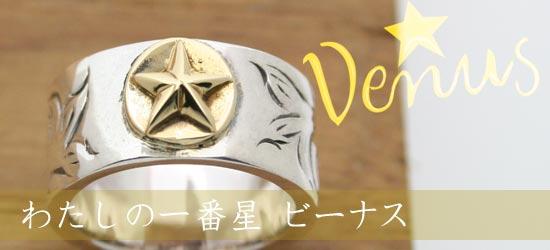 シルバーアクセサリー リング 指輪