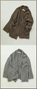 TODAYFUL Boucle Knit Cardigan