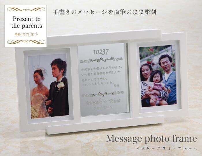 bluemoon e rakuten global market parents gifts wedding message