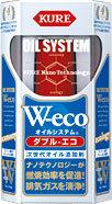 オイルシステム ダブル−エコ