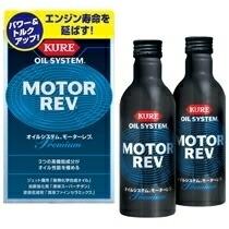 MOTOR REV (モーターレブ)