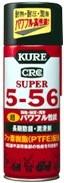 スーパー5-56