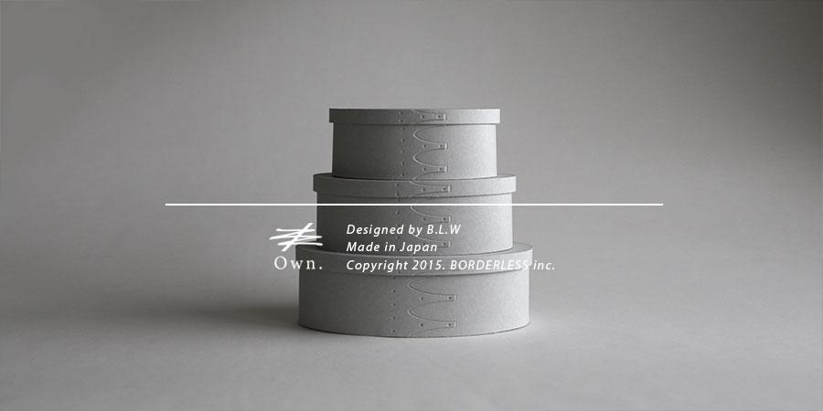 Own./Eph Shaker Box