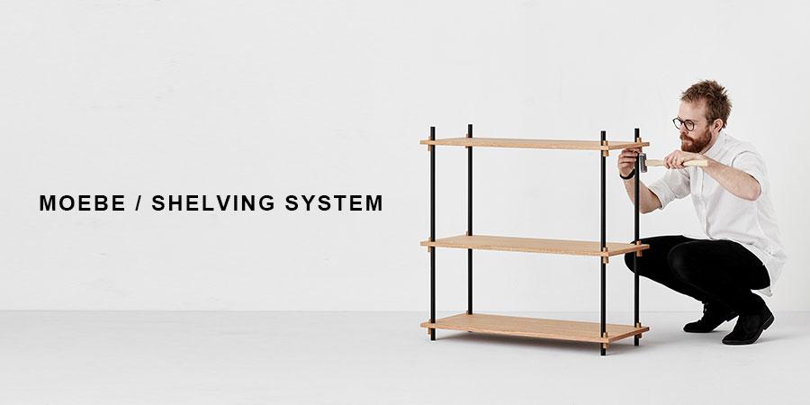 MOEBE / SHELVING SYSTEM