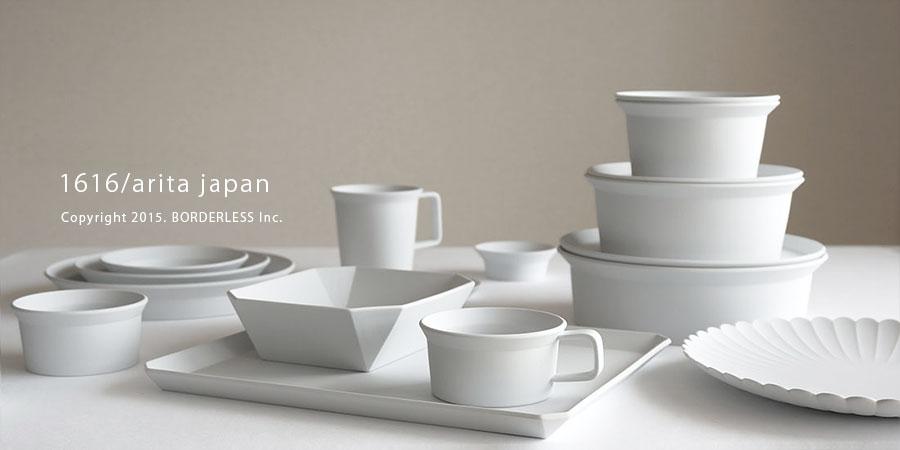 1616/arita japan / TY Standard