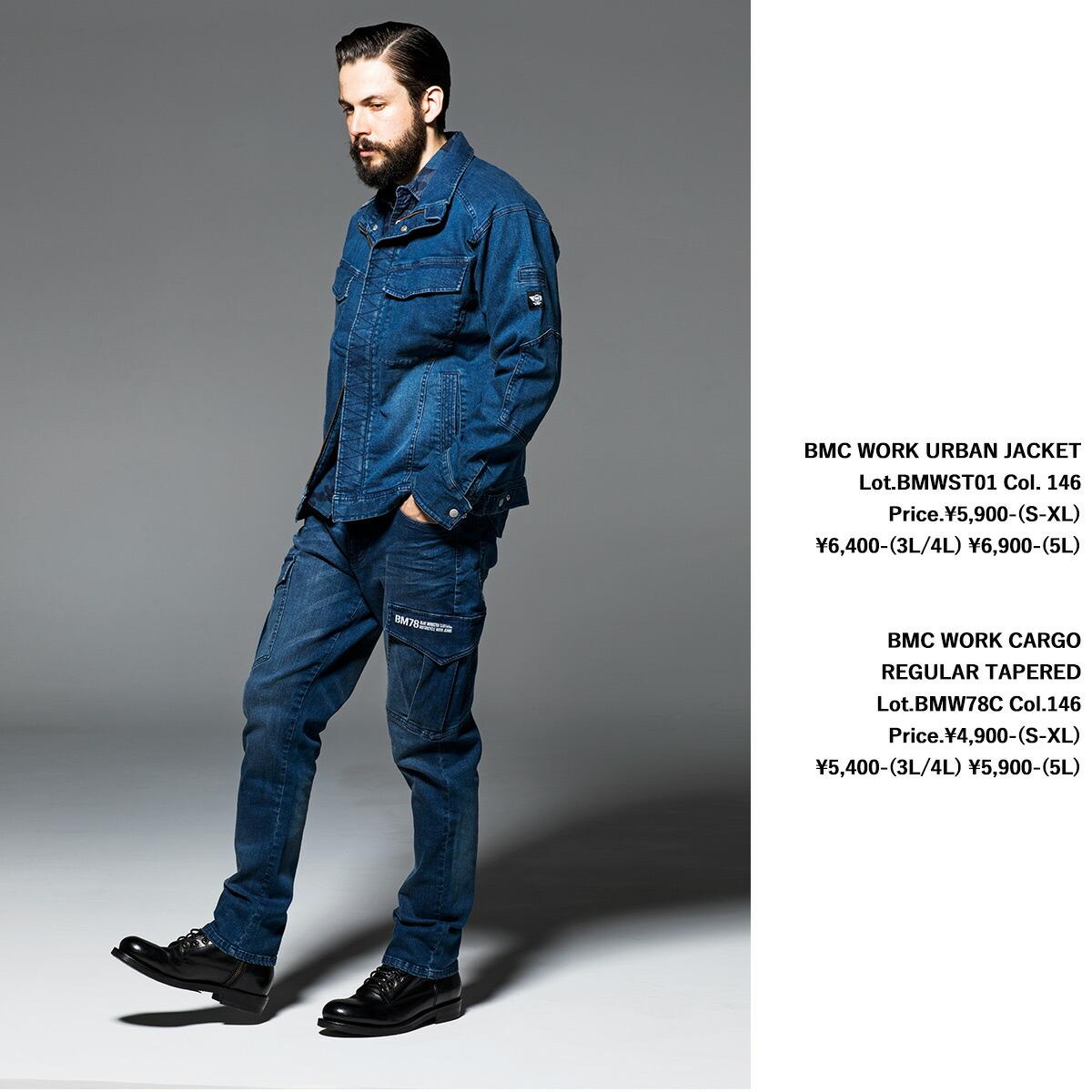 37fb4e13bd9 BMC-TOKYO  The size that the stretch denim Urban jacket men size ...