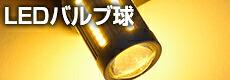 BM JAPAN