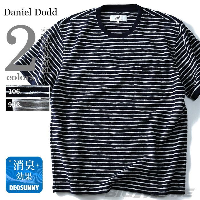 DANIEL DODD スラブポケット付ボーダー柄半袖Tシャツ azt-1702104