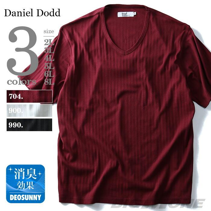 DANIEL DODD 針抜きVネック半袖Tシャツ azt-1702121
